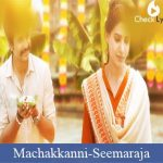 Machakkanni Lyrics | Sivakarthikeyan | Samantha
