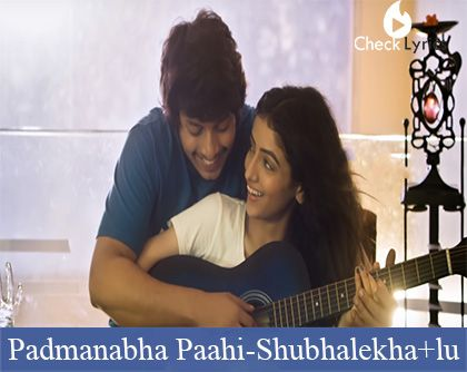 Padmanabha Paahi Song lyrics