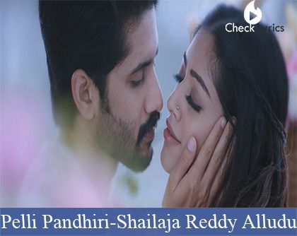 Pelli Pandhiri Song Lyrics