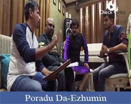Poradu Da Lyrics
