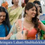 Shringara Lahari Song Lyrics