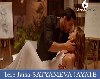 Tere Jaisa Lyrics