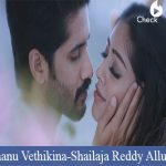 Thanu Vethikina Song Lyrics