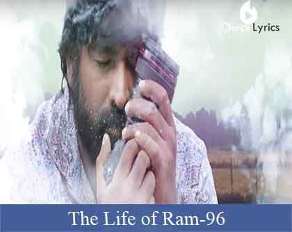 The Life of Ram Lyrics | Vijay Sethupathi | Trisha