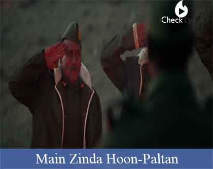 Main Zinda Hoon Lyrics