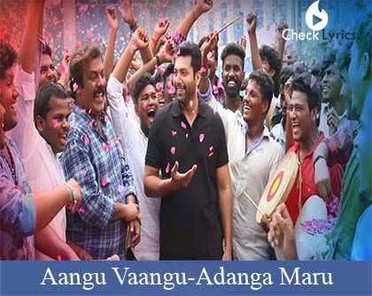 Aangu Vaangu Lyrics