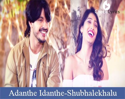 Adanthe Idanthe Song Lyrics