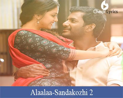 Alaalaa Lyrics