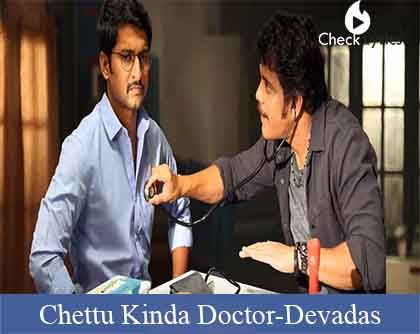 Chettu Kinda Doctor Song Lyrics