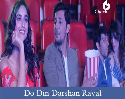 Do Din Lyrics | Darshan Raval