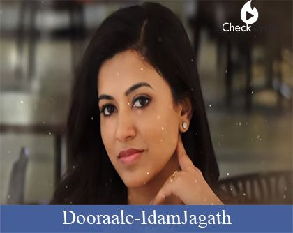 Dooraale Song Lyrics
