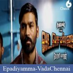 Epadiyamma Lyrics