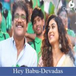 Hey Babu Lyrics
