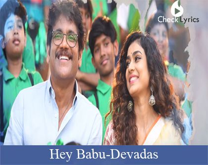 Hey Babu Song Lyrics