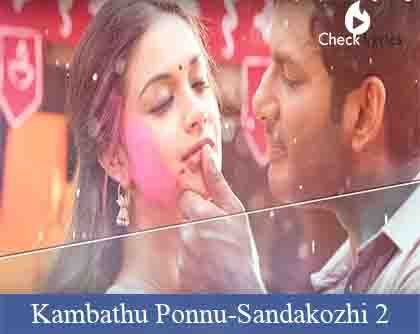 Kambathu Ponnu Lyrics