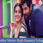 Kottha Metro Rail Lyrics