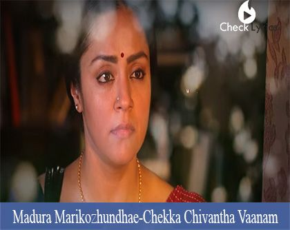 Madura Marikozhundhae Song Lyrics