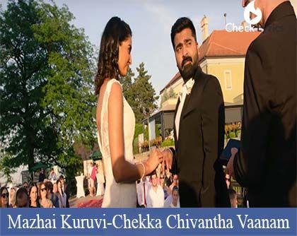 Mazhai Kuruvi Lyrics