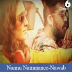 Nannu Nammanee Lyrics