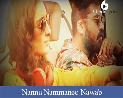 Nannu Nammanee Song Lyrics