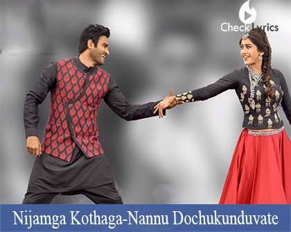 Nijamga Kothaga Song Lyrics