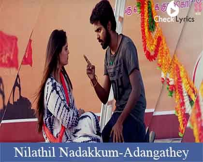 Nilathil Nadakkum Lyrics