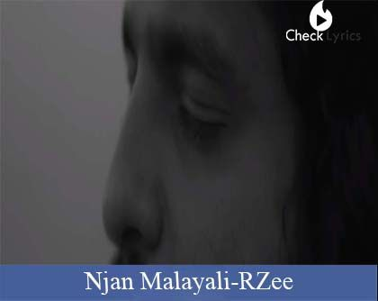 Njan Malayali Lyrics