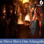 Om Shiva Shiva Om Lyrics