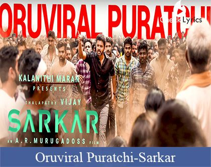 Oruviral Puratchi Lyrics