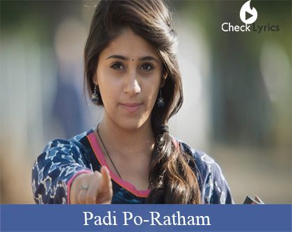 Padi Po Song Lyrics