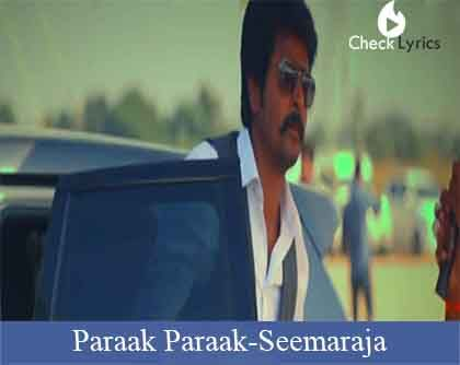 Paraak Paraak Lyrics