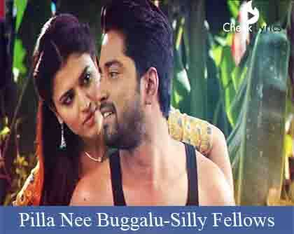 Pilla Nee Buggalu Song Lyrics