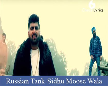 Russian Tank Lyrics | Sidhu Moose Wala | Khush Romana