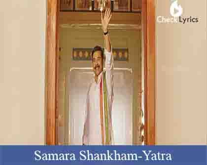 Samara Shankham Song Lyrics