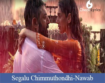 Segalu Chimmuthondhi Song Lyrics