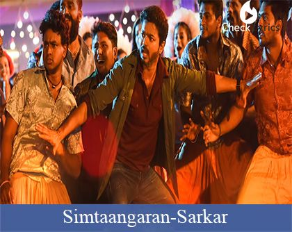 Simtaangaran Lyrics