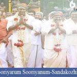 Sooriyarum Sooriyanum Lyrics