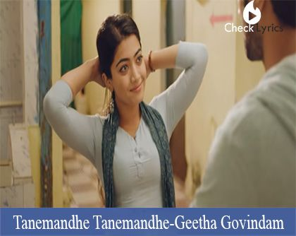 Tanemandhe Tanemandhe Song Lyrics
