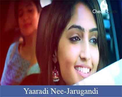 Yaaradi Nee Lyrics
