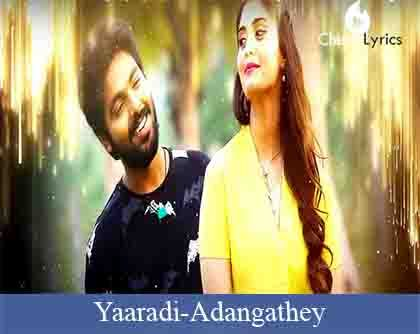 Yaaradi Lyrics