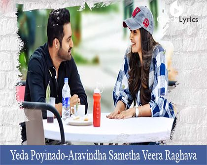 Yeda Poyinado Song Lyrics