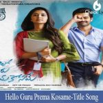 Hello Guru Prema Kosame Title Song Lyrics