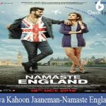Kya Kahoon Jaaneman Lyrics