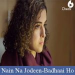 Nain Na Jodeen Lyrics