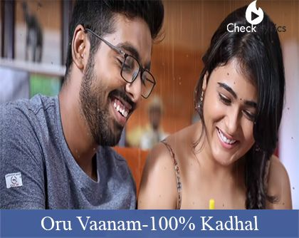 Oru Vaanam Lyrics