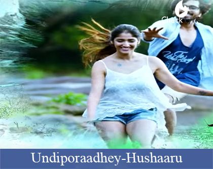 Undiporaadhey Song Lyrics