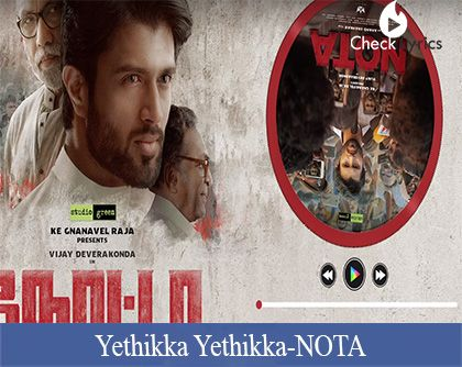 Yethikka Yethikka Lyrics