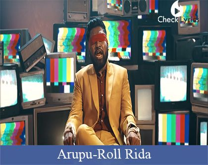 Arupu Song Lyrics