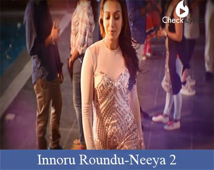 Innoru Roundu Lyrics