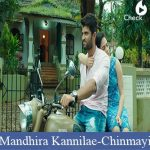 Mandhira Kannilae Lyrics